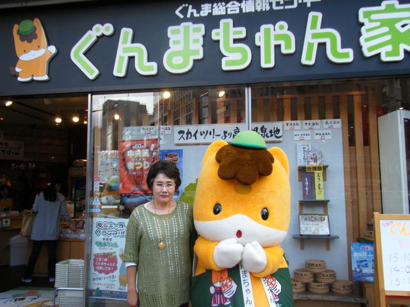 銀座のぐんまちゃん家(ち)の展示会