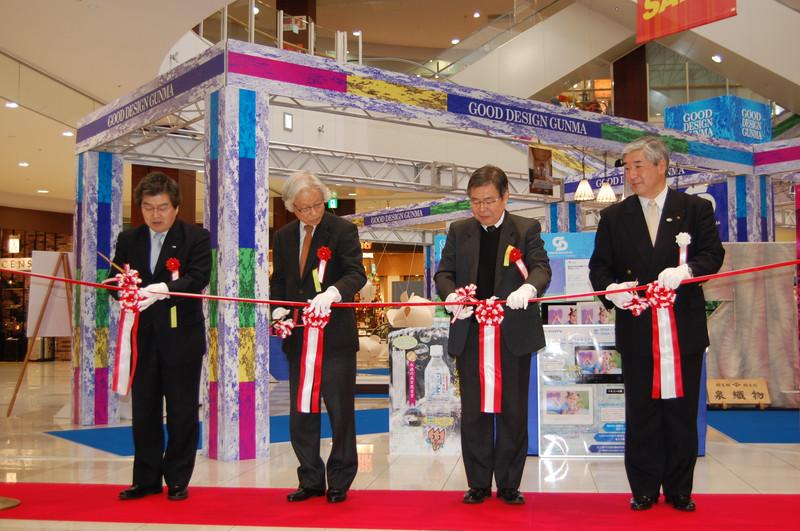 平成25年度グッドデザインぐんま 展示会開催中