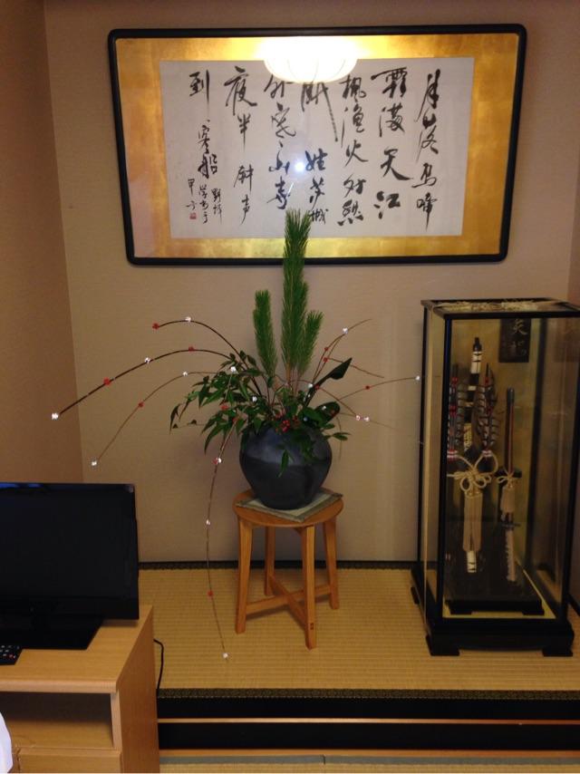 村山佳芳さんが作った柳に紅白の実で生け花