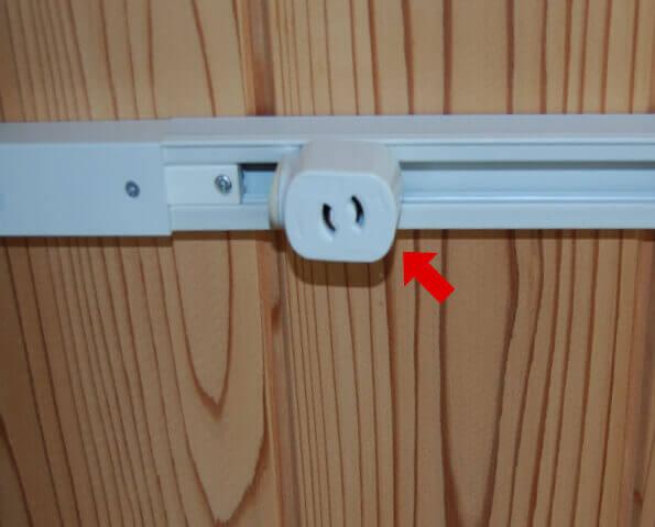 天井のレール式電源用部品